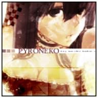 Pyroneko 28